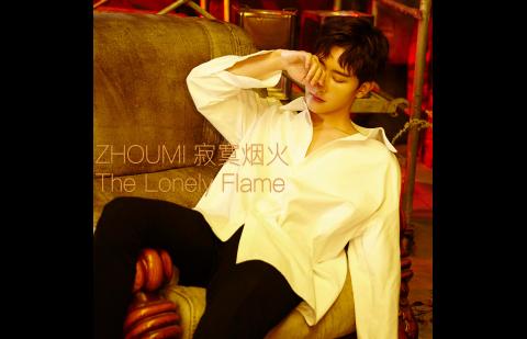 ZHOUMI(SUPER JUNIOR-M)
